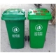 Bán thùng rác môi trường 120lit/240lit/660lit Lhe 0967788450