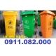 Thùng rác 40 lít 2 ngăn giá rẻ- sỉ thùng rác 120L 240L 660L giá thấp- lh 0911082000l