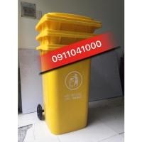 Quận 12-thùng rác công cộng-thùng rác giá rẻ-0911.041.000