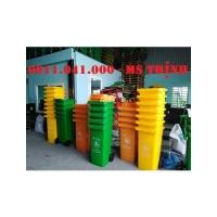 Các loại thùng rác giá rẻ hiện nay